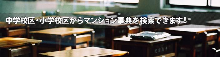 image_69